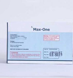 Buy Methandienone oral (Dianabol) with fast shipping in USA | Max-One at a low price at firesafetysystemsfl.com